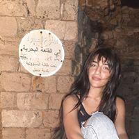 Rasha Ayoub